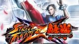 Street Fighter x Tekken Patch