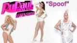 "RuPaul's Drag Race Season 7 Episode 4 ""Spoof"""