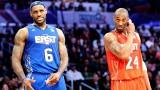 Kobe Supports Lebron