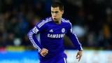 Eden Hazard Soccer POTY