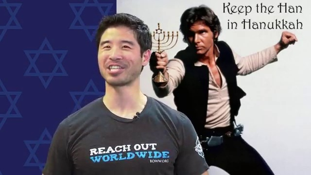 Top 3 Hanukkah Movies with Jon Lee Brody on Nerd Talk!