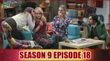 "The Big Bang Theory After Show Season 9 Episode 18 ""The Application Deterioration"""